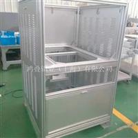 工业铝型材框架 设备机罩