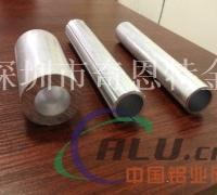 6063空心氧化鋁管 噴砂鋁管
