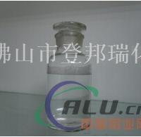 铝合金氧化前处理碱性脱脂剂