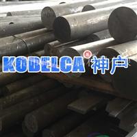 进口7080耐腐蚀铝合金板,美铝薄板
