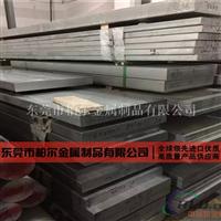 2A12铝板 2A12铝板合金板