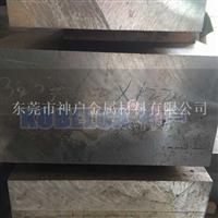 6083铝板 进口6061环保铝板