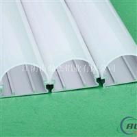 厂家生产加工LED铝型材 可开模定制