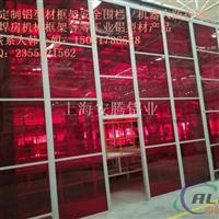 专业定制铝型材框架弧焊房