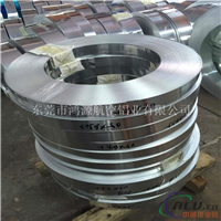 电缆铝带 3003铝带 拉丝铝带 厚度0.5  0.6