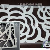 酒店鋁雕花價格鋁花格廠家18588600309