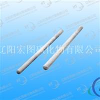 氮化硅管保护套筒热电偶保护管