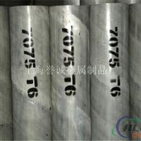 航天专用铝板  特硬7a04中厚铝材 批发