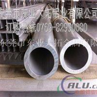 批发高精密6063铝管 6063无缝铝管