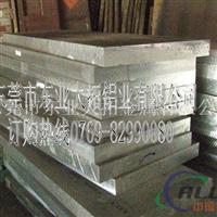 航空铝7075铝板  进口7075T651铝板