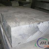 2011超厚铝板