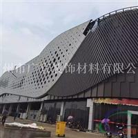 辽宁铝单板厂家专业生产幕墙铝板