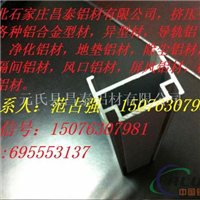 北京地垫铝材除尘铝材门口地垫铝材