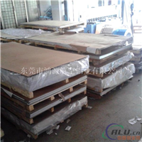 装饰铝板 1050铝板 拉丝面铝板