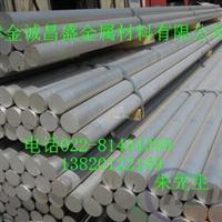 昌吉州标准6061.LY12铝棒7075T6铝棒、铝管