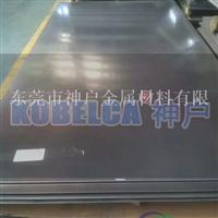 厂家直销7075铝薄板,进口铝合金板