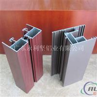 新型隔热断桥铝合金型材+成品制作
