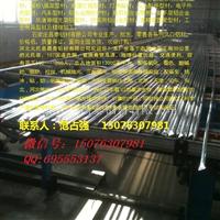 北京工业铝材机械铝材滑道铝材