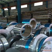 保暖铝带 6063T5铝带 环保铝带 高硬度