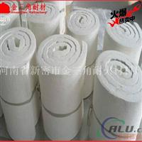 硅酸铝纤维棉 硅酸铝耐火保温材料