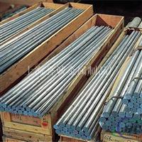库存7075美铝 进口7a09航空铝板