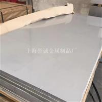 高强度耐磨优质合金铝板材5083  5754