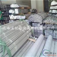 防锈高强度5454铝合金管材板材