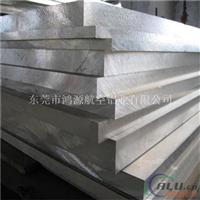 厚7075铝板 抛光面 拉丝面  7075T6铝板