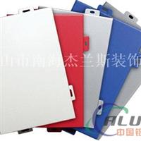 氟碳幕墙铝单板供应厂家