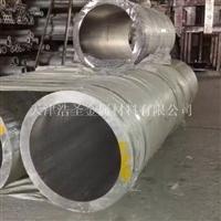 供应6061铝管,厚壁25553