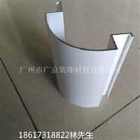 中石油装饰包柱铝型材 压条