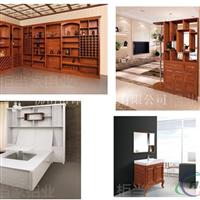 全铝家具铝材衣柜橱柜浴室柜鞋柜设备配件