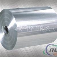 铝箔价格 铝箔分类