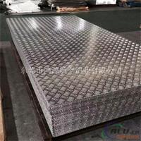 防滑铝板 1060花纹铝板 花纹铝带 供应