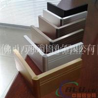 厂家大量直销优质铝合金踢脚线12