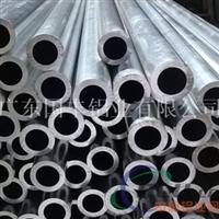 國標精抽純鋁管
