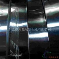 电缆铝卷  1100铝卷 厚度1.8mm