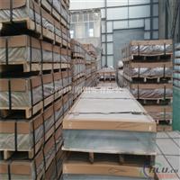 超宽铝板厂家直销 超宽铝板制造厂家