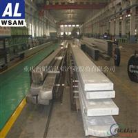 西南铝业 3005铝排材 欢迎咨询