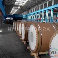 管道保温铝皮管道保温铝卷,生产铝卷板