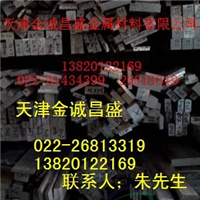 武汉标准6061铝方棒、LY12铝棒7075T6铝棒、6063铝管