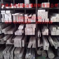 长沙标准6061铝方棒、LY12铝棒7075T6铝棒、6063铝管