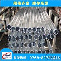 供应6063T6铝管 6063T6铝合板价格