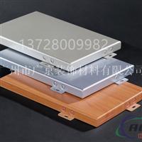 定制门头广告牌铝单板 招牌铝单板价格