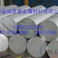贵阳标准6061铝方棒、LY12铝棒7075T6铝棒、6063铝管