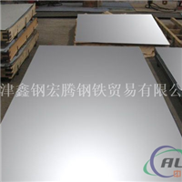 阜新铝板价格5052铝合金板