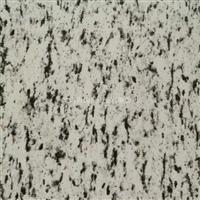 廠家直銷優質仿石材鋁單板