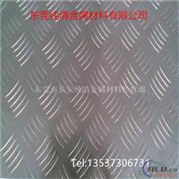 五条筋防滑铝板1100 国标花纹铝板批发