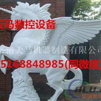 济南的泡沫雕刻机厂家在哪里