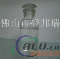 鋁合金氧化前處理常溫化學拋光劑
